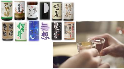 本町市場のつまみで日本酒の会